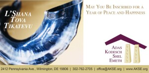 AKSE new year ad 2021 from ppt