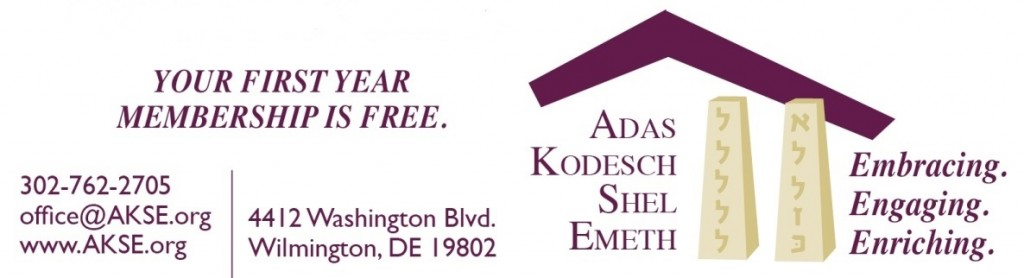 AKSE first year membership free