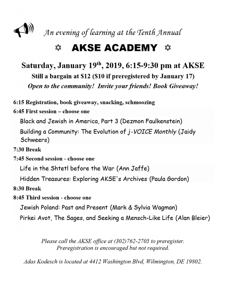 AKSE Academy flyer for 2019 rev 2